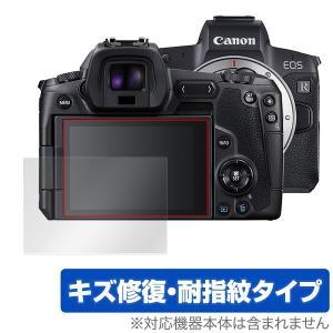 Canon EOS R 用 保護 フィルム OverLay Magic for Canon EOS ...