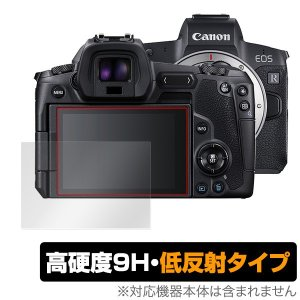 Canon EOS R 用 保護 フィルム OverLay 9H Plus for Canon EO...