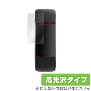 Fitbit Charge 3 用 保護 フィルム OverLay Brilliant for Fi...