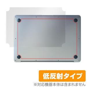 MacBook Air 13インチ (2018) 用 背面 保護シート 保護 フィルム OverLay Plus for MacBook Air 13インチ (2018) 裏面用保護シート 背面 保護 低反射 visavis