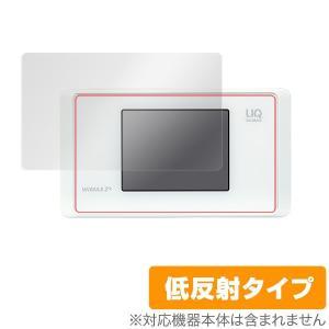 UQ WiMAX Speed Wi-Fi NEXT WX05 用 保護 フィルム OverLay Plus for UQ WiMAX Speed Wi-Fi NEXT WX05  液晶 保護 アンチグレア 非光沢 低反射|visavis