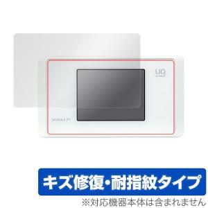 UQ WiMAX Speed Wi-Fi NEXT WX05 用 保護 フィルム OverLay Magic for UQ WiMAX Speed Wi-Fi NEXT WX05  液晶 保護 キズ修復 耐指紋 防指紋 コーティング|visavis