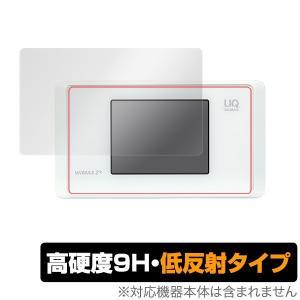 UQ WiMAX Speed Wi-Fi NEXT WX05 用 保護 フィルム OverLay 9H Plus for UQ WiMAX Speed Wi-Fi NEXT WX05  低反射 9H高硬度 蛍光灯や太陽光の映りこみを低減|visavis