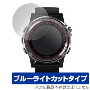 GARMIN Descent Mk1 用 保護 フィルム OverLay Eye Protector for GARMIN Descent Mk1 (2枚組)  液晶 保護 目にやさしい ブルーライト カット|visavis