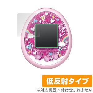 Tamagotchi meets(たまごっちみーつ) 用 保護 フィルム OverLay Plus for Tamagotchi meets(たまごっちみーつ) (2枚組)  液晶 保護 アンチグレア 非光沢 低反射|visavis