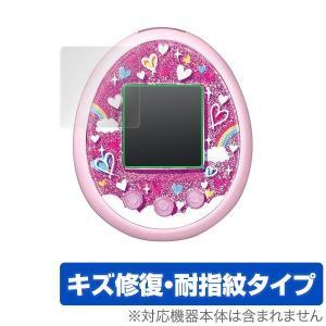 Tamagotchi meets(たまごっちみーつ) 用 保護 フィルム OverLay Magic for Tamagotchi meets(たまごっちみーつ) (2枚組)  液晶 保護 キズ修復 耐指紋 防指紋 コ|visavis