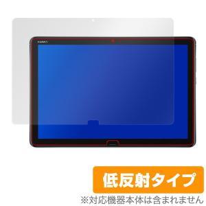 HUAWEI MediaPad M5 lite 用 保護 フィルム OverLay Plus for HUAWEI MediaPad M5 lite  液晶 保護 アンチグレア 非光沢 低反射 visavis