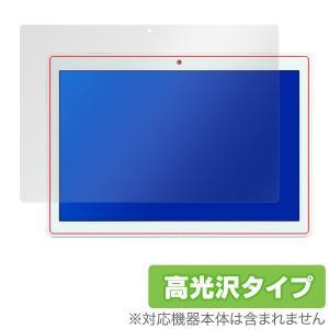 LAVIE Tab E 10.1型ワイド PC-TE410JAW 用 保護 フィルム OverLay Brilliant for LAVIE Tab E 10.1型ワイド PC-TE410JAW 液晶 保護 フィルム シート シール フィ|visavis