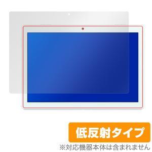 LAVIE Tab E 10.1型ワイド PC-TE410JAW 用 保護 フィルム OverLay Plus for LAVIE Tab E 10.1型ワイド PC-TE410JAW 液晶 保護 フィルム シート シール フィルタ|visavis
