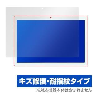 LAVIE Tab E 10.1型ワイド PC-TE410JAW 用 保護 フィルム OverLay Magic for LAVIE Tab E 10.1型ワイド PC-TE410JAW 液晶 保護 フィルム シート シール フィルタ|visavis
