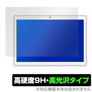 LAVIE Tab E 10.1型ワイド PC-TE410JAW 用 保護 フィルム OverLay 9H Brilliant for LAVIE Tab E 10.1型ワイド PC-TE410JAW 液晶 保護 フィルム シート シール|visavis