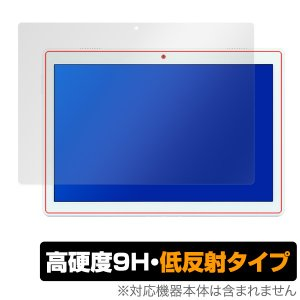 LAVIE Tab E 10.1型ワイド PC-TE410JAW 用 保護 フィルム OverLay 9H Plus for LAVIE Tab E 10.1型ワイド PC-TE410JAW 液晶 保護 フィルム シート シール 低反射|visavis
