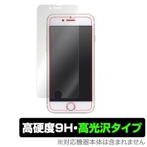 iPhone 8 / iPhone 7 用 保護 フィルム OverLay 9H Brilliant for iPhone 8 / iPhone 7 表面用保護シート  9H 9H高硬度で透明感が美しい高光沢タイプ|visavis