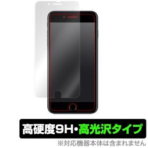 iPhone 8 Plus / iPhone 7 Plus 用 保護 フィルム OverLay 9H Brilliant for iPhone 8 Plus / iPhone 7 Plus 表面用保護シート  9H 9H高硬度で透明感が美しい高|visavis