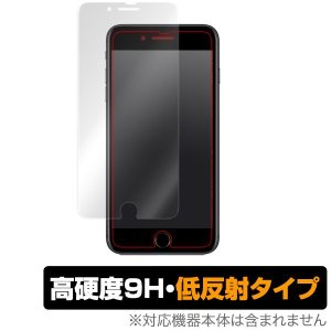 iPhone 8 Plus / iPhone 7 Plus 用 保護 フィルムOverLay 9H Plus for iPhone 8 Plus / iPhone 7 Plus 表面用保護シート  低反射 9H高硬度 蛍光灯や太陽光の映り|visavis