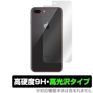 iPhone 8 Plus / iPhone 7 Plus 用 背面 保護 フィルム OverLay 9H Brilliant for iPhone 8 Plus / iPhone 7 Plus 背面用保護シート 9H高硬度で透明感が美しい高|visavis