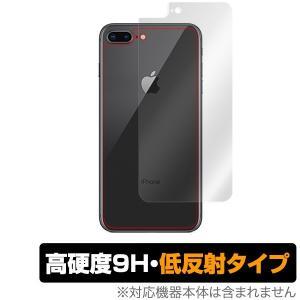 iPhone 8 Plus / iPhone 7 Plus 用 背面 保護シート OverLay 9H Plus for iPhone 8 Plus / iPhone 7 Plus 背面用保護シート 蛍光灯や太陽光の映りこみを低減|visavis