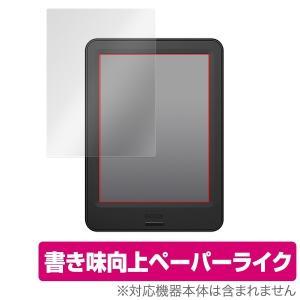 BOOX Poke Pro 用 保護 フィルム OverLay Paper for BOOX Poke Pro  液晶 保護 フィルム 紙に書いているような描き心地 ペーパー visavis