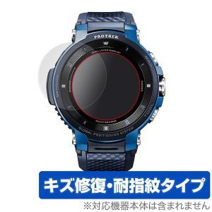 PRO TREK Smart WSD-F30 用 保護 フィルム OverLay Magic for...