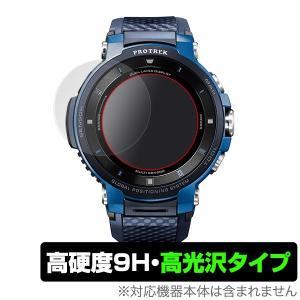 PRO TREK Smart WSD-F30 用 保護 フィルム OverLay 9H Brilli...