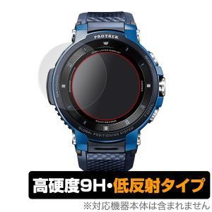PRO TREK Smart WSD-F30 用 保護 フィルム OverLay 9H Plus f...