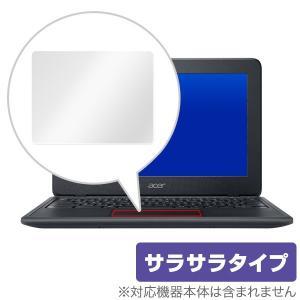 Acer「Chromebook 11 (C732L-H14M)」に対応し快適な操作を実現するトラック...