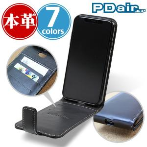 iPhone XR 用 ケース PDAIR レザーケース 縦開きタイプ  縦型 レザー ICカード 折りたたみ 二つ折り フリップ|visavis