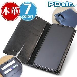 iPhone XR 用 ケース PDAIR レザーケース 横開きタイプ  手帳型 ダイアリー 横型 高級 本革 本皮 ケース レザー 二つ折り フリップ|visavis