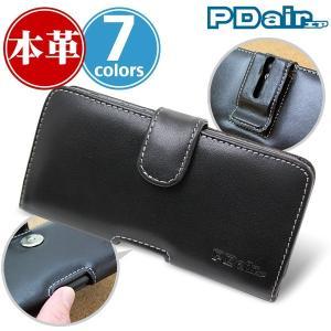 iPhone XR 用 ケース PDAIR レザーケース ポーチタイプ  ポーチ型 横型 横入れ ケース レザー ベルトクリップ付き|visavis