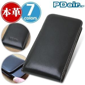 iPhone XR 用 ケース PDAIR レザーケース バーティカルポーチタイプ  ポーチ型 本革 本皮 ケース レザー|visavis