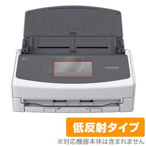 ScanSnap ix1500 用 保護 フィルム OverLay Plus for ScanSna...