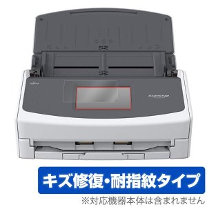ScanSnap ix1500 用 保護 フィルム OverLay Magic for ScanSn...