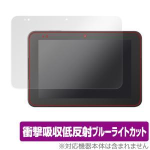 スマイルタブレット3R / スマイルタブレット3 保護 フィルム OverLay Absorber ...