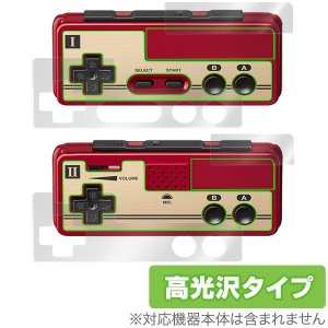 Switch用 ファミリーコンピュータ コントローラー 用 保護 フィルム OverLay Bril...