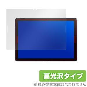 Google Pixel Slate 用 保護 フィルム OverLay Brilliant for Google Pixel Slate 表面用保護シート 液晶 保護 指紋がつきにくい 防指紋 高光沢|visavis