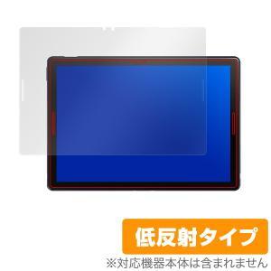 Google Pixel Slate 用 保護 フィルム OverLay Plus for Google Pixel Slate 表面用保護シート 液晶 保護 アンチグレア 非光沢 低反射|visavis