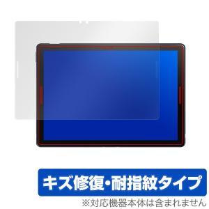 Google Pixel Slate 用 保護 フィルム OverLay Magic for Google Pixel Slate 表面用保護シート 液晶 保護 キズ修復 耐指紋 防指紋 コーティング|visavis