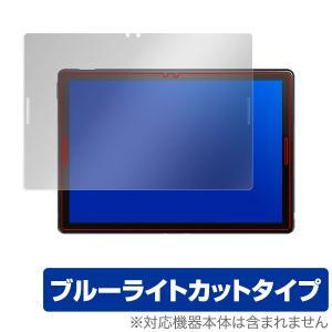 Google Pixel Slate 用 保護 フィルム OverLay Eye Protector for Google Pixel Slate 表面用保護シート 液晶 保護 目にやさしい ブルーライト カット|visavis