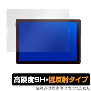 Google Pixel Slate 用 保護 フィルムOverLay 9H Plus for Google Pixel Slate 表面用保護シート 低反射 9H高硬度 蛍光灯や太陽光の映りこみを低減|visavis