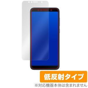 ASUS「ZenFone Max Pro (M1) (ZB602KL)」に対応した映り込みを抑える液...