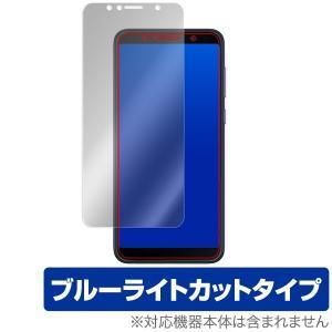ASUS「ZenFone Max Pro (M1) (ZB602KL)」に対応した目にやさしい液晶保...