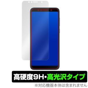 ASUS「ZenFone Max Pro (M1) (ZB602KL)」に対応した9H高硬度の液晶保...
