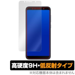 ASUS「ZenFone Max Pro (M1) (ZB602KL)」に対応した9H高硬度の液晶保...