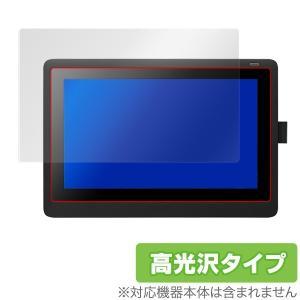 Wacom Cintiq 16 (DTK1660K0D) 用 保護 フィルム OverLay Brilliant for Wacom Cintiq 16 (DTK1660K0D) 液晶 保護 指紋がつきにくい 防指紋 高光沢|visavis