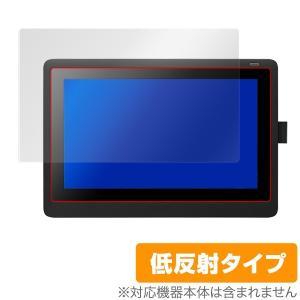Wacom Cintiq 16 (DTK1660K0D) 用 保護 フィルム OverLay Plus for Wacom Cintiq 16 (DTK1660K0D) 液晶 保護 アンチグレア 非光沢 低反射|visavis
