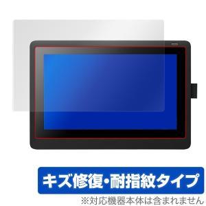 Wacom Cintiq 16 (DTK1660K0D) 用 保護 フィルム OverLay Magic for Wacom Cintiq 16 (DTK1660K0D) 液晶 保護 キズ修復 耐指紋 防指紋 コーティング|visavis