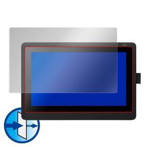 Wacom Cintiq 16 (DTK1660K0D) 用 保護 フィルム OverLay Eye Protector for Wacom Cintiq 16 (DTK1660K0D) 液晶 保護 目にやさしい ブルーライト カット|visavis|03
