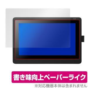 Wacom Cintiq 16 (DTK1660K0D) 用 保護 フィルム OverLay Pap...