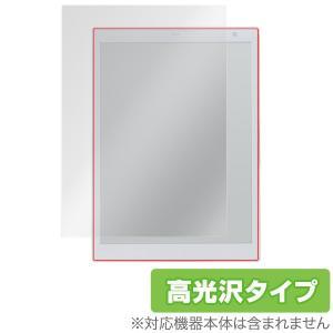 電子ペーパーP01 (FMV-DPP01) 用 保護 フィルム OverLay Brilliant for 電子ペーパーP01 (FMV-DPP01) 液晶 保護 指紋がつきにくい 防指紋 高光沢|visavis