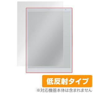電子ペーパーP01 (FMV-DPP01) 用 保護 フィルム OverLay Plus for 電子ペーパーP01 (FMV-DPP01)  液晶 保護 アンチグレア 非光沢 低反射|visavis